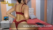 Really fascinating webcam model- VelaSmile.