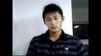Asian cam 3 - Thumbnail