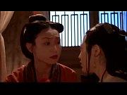 ฮาวายพิคโพส-ฉากหนังจีน18+