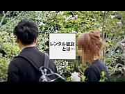 全身性感帯のアイドル級美少女ゆいちゃん痙攣激イキ・ハメ潮注意!