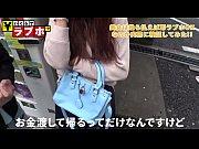 渋谷で通りすがりの素人ギャルにラブホセックス交渉