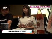 剣道二段の女子大生の柊るいが電マでマ○コを責められ巨根をフェラ