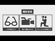 巨乳のメイドカフェ店員の香坂紗梨をホテルに連れ込みハメ撮り