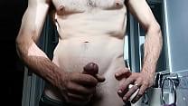 Another cum