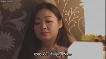 Love Sharing 2020.720p.HDRip.H264.AAC (Myanmar subtitle)