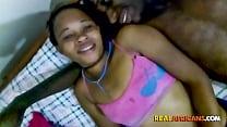 African Couple Homemade Selfie Sex
