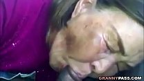 Asian Granny Sucks Black Cock In The Car's Thumb