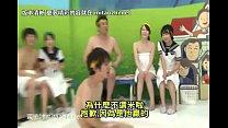 日本经典家庭综艺 Vorschaubild