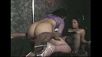 Kim Pleasures  & Alana Love thumbnail