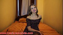 Russiansexsluts - Liona preview image