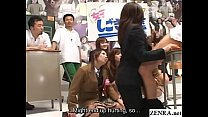 Japanese game show blowjob demonstration cumsho...