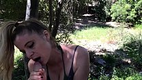 Teenage daughter takes a cum facial from the gardener in the backyard - Erin Electra صورة