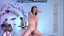 Japonesa cantando na vara صورة