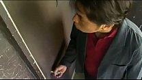 Japanese adult story thumbnail