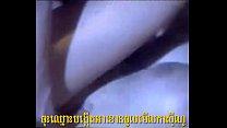 Khmer Sex New 012 thumbnail