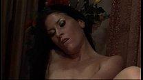 Beutyfull woman صورة