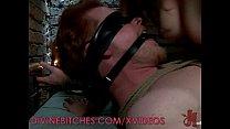 Lorelei Trains Her Slaves Vorschaubild