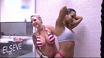 Leticia e clara bbb14 banho