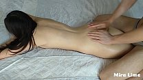 Step mother and step son fuck after a family massage صورة