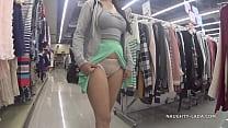 Shopping and Public Flashing Vorschaubild