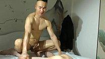 Chinese Muscle Nude Massage