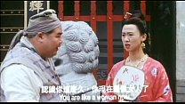 Ancient Chinese Whorehouse 1994 Xvid-Moni chunk 8