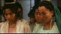 Moni chunk 8 ‣ Ancient Chinese Whorehouse 1994 Xvid thumbnail