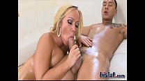 big ass blonde gets oiled and fuck hard صورة