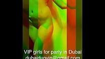 8106 Amira arab girl in Dubai preview