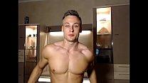 fit muscle guy Vorschaubild