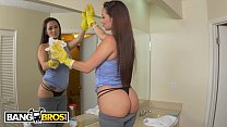 BANGBROS - Latina Maid Evie Olson Cleans The Kitchen And Jmac's Big Cock - 69VClub.Com