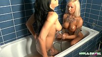 Two Real Amateur Lesbian Teen at Dirty Talk Joi in Bathroom