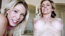 Cheating Busty Milfs Share a Cock on Vacation -...