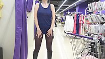 Shopping for transparent clothing صورة