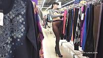Shopping for transparent clothing Vorschaubild