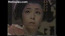 Screenshot 922884 samurai  no musume 1982