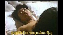 futa demon ◦ Khmer Sex New 018 thumbnail