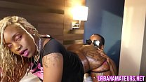 6260 Fill That Pussy Up #creampiethot preview