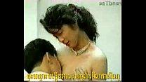 Khmer Sex New 031