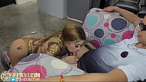 Download video bokep My second cousin comes in and sees me watching ... 3gp terbaru