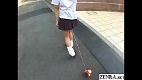 {tits & bums} • bizarre jav enema walk of shame for schoolgirl subtitles thumbnail