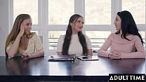 ADULT TIME - Lena Paul and Jade Baker BOTH Have Sneaky Sex With Their Wedding Planner!