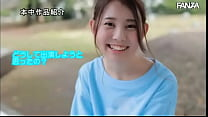 Debut of Japanese cutie Nagi. Trailer only!
