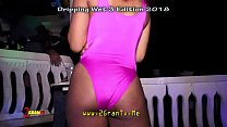 Dripping Wet Sk inout Pool Party 3rd Edition y 3rd Edition