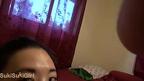 FACE SOAKED IN CUM @Andregotbars Brutal throatfuck for asian girl in her pajamas POV thumbnail