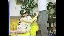 Vintage Homede video Slim Pretty Skinny