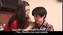 Japanese Wife And Young Boy