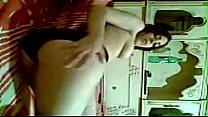 6609 المعلم مايكل الزبير معاه حته زى القمر فاشخها نيك شامى ومغربى فى كل الاوضاع وهيا متكيفه preview