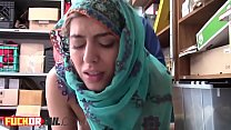 Exotic Arab Teen Loves Hammering In Doggy Style