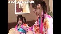 Kimono Meina Ami Lesbian Image